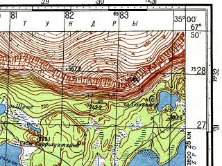 Reduced fragment of topographic map ru--gs--050k--q36-010-3_4--N067-50_E034-30--N067-40_E035-00