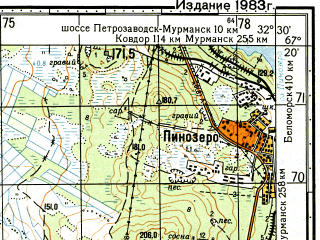 Reduced fragment of topographic map ru--gs--050k--q36-029-1_2--N067-20_E032-00--N067-10_E032-30; towns and cities Niviskiy