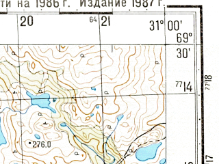 Reduced fragment of topographic map ru--gs--050k--r36-086-3_4--N069-30_E030-30--N069-20_E031-00; towns and cities Zapolyarnyy