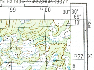 Reduced fragment of topographic map ru--gs--050k--r36-097-3_4--N069-10_E030-00--N069-00_E030-30