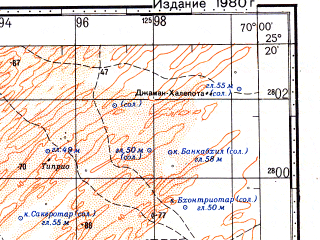 Reduced fragment of topographic map ru--gs--100k--g42-104--N025-20_E069-30--N025-00_E070-00; towns and cities Chil