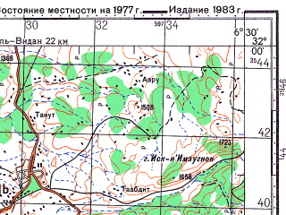 Reduced fragment of topographic map ru--gs--100k--h29-011--N032-00_W007-00--N031-40_W006-30; towns and cities Azilal