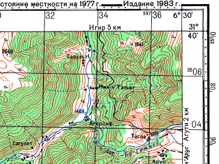 Reduced fragment of topographic map ru--gs--100k--h29-023--N031-40_W007-00--N031-20_W006-30; towns and cities Tirsal