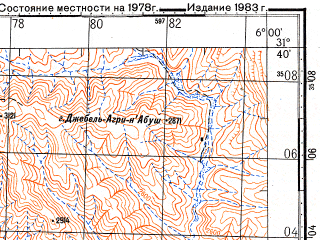 Reduced fragment of topographic map ru--gs--100k--h29-024--N031-40_W006-30--N031-20_W006-00; towns and cities Talemdout
