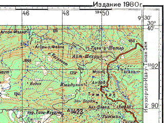 Reduced fragment of topographic map ru--gs--100k--h29-053--N030-40_W010-00--N030-20_W009-30; towns and cities Ben Sergao, Tamrarht Ou Fella