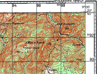 Reduced fragment of topographic map ru--gs--100k--h29-054--N030-40_W009-30--N030-20_W009-00