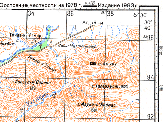 Reduced fragment of topographic map ru--gs--100k--h29-059--N030-40_W007-00--N030-20_W006-30; towns and cities Asaka, Bou Azzer