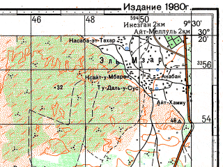Reduced fragment of topographic map ru--gs--100k--h29-065--N030-20_W010-00--N030-00_W009-30; towns and cities Ait Melloul, Takat, Ti Nel Mekki