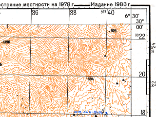 Reduced fragment of topographic map ru--gs--100k--h29-083--N030-00_W007-00--N029-40_W006-30