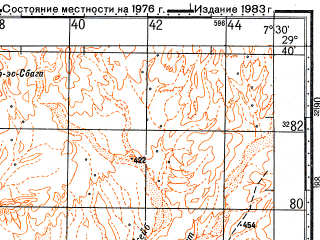 Reduced fragment of topographic map ru--gs--100k--h29-093--N029-40_W008-00--N029-20_W007-30