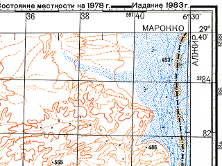 Reduced fragment of topographic map ru--gs--100k--h29-095--N029-40_W007-00--N029-20_W006-30