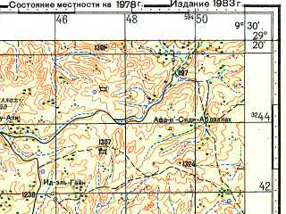 Reduced fragment of topographic map ru--gs--100k--h29-101--N029-20_W010-00--N029-00_W009-30; towns and cities Bou Izakarn, Tagant