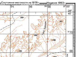 Reduced fragment of topographic map ru--gs--100k--h29-126--N028-40_W009-30--N028-20_W009-00