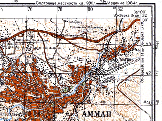 Reduced fragment of topographic map ru--gs--100k--h36-012--N032-00_E035-30--N031-40_E036-00; towns and cities Amman