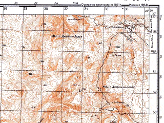 Reduced fragment of topographic map ru--gs--100k--h36-071--N030-20_E035-00--N030-00_E035-30