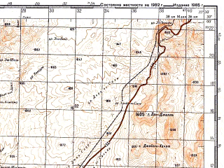 Reduced fragment of topographic map ru--gs--100k--h36-083--N030-00_E035-00--N029-40_E035-30; towns and cities El Quweira, En Naab