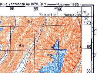 Reduced fragment of topographic map ru--gs--100k--h44-025--N031-20_E078-00--N031-00_E078-30; towns and cities Phetari