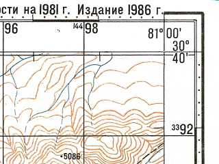 Reduced fragment of topographic map ru--gs--100k--h44-054--N030-40_E080-30--N030-20_E081-00