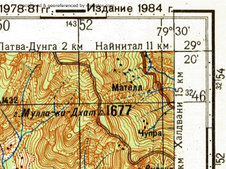 Reduced fragment of topographic map ru--gs--100k--h44-099--N029-20_E079-00--N029-00_E079-30; towns and cities Kamola, Shafakhana