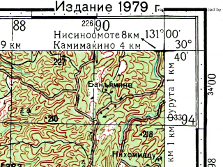 Reduced fragment of topographic map ru--gs--100k--h52-058--N030-40_E130-30--N030-20_E131-00; towns and cities Miyanoura, Shimama