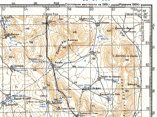 Reduced fragment of topographic map ru--gs--100k--i37-003--N036-00_E037-00--N035-40_E037-30; towns and cities Al Hajib