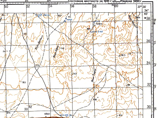 Reduced fragment of topographic map ru--gs--100k--i37-051--N034-40_E037-00--N034-20_E037-30