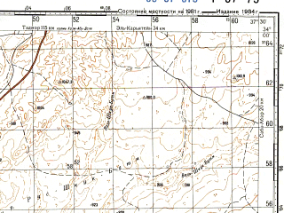Reduced fragment of topographic map ru--gs--100k--i37-075--N034-00_E037-00--N033-40_E037-30
