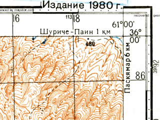 Reduced fragment of topographic map ru--gs--100k--i41-002--(1980)--N036-00_E060-30--N035-40_E061-00; towns and cities Natu