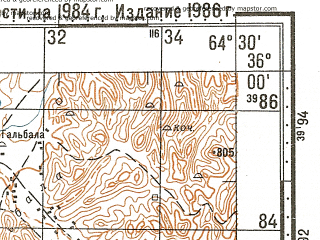 Reduced fragment of topographic map ru--gs--100k--i41-009--N036-00_E064-00--N035-40_E064-30; towns and cities Chechaktu