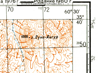 Reduced fragment of topographic map ru--gs--100k--i41-013--(1980)--N035-40_E060-00--N035-20_E060-30