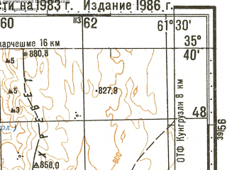 Reduced fragment of topographic map ru--gs--100k--i41-015--N035-40_E061-00--N035-20_E061-30