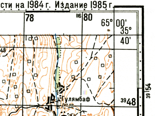 Reduced fragment of topographic map ru--gs--100k--i41-022--(1985)--N035-40_E064-30--N035-20_E065-00