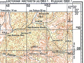 Reduced fragment of topographic map ru--gs--100k--i41-029--N035-20_E062-00--N035-00_E062-30; towns and cities Kushka