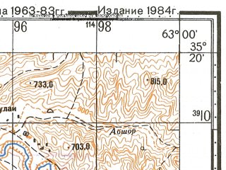 Reduced fragment of topographic map ru--gs--100k--i41-030--N035-20_E062-30--N035-00_E063-00