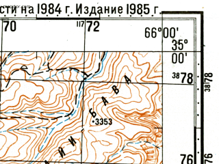 Reduced fragment of topographic map ru--gs--100k--i41-048--(1985)--N035-00_E065-30--N034-40_E066-00