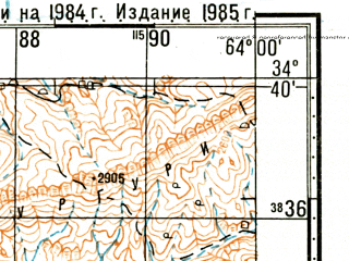 Reduced fragment of topographic map ru--gs--100k--i41-056--(1985)--N034-40_E063-30--N034-20_E064-00