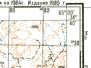 Reduced fragment of topographic map ru--gs--100k--i41-058--(1985)--N034-40_E064-30--N034-20_E065-00; towns and cities Syahkhaki