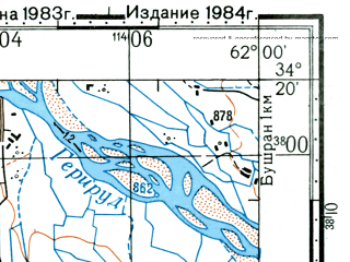 Reduced fragment of topographic map ru--gs--100k--i41-064--(1984)--N034-20_E061-30--N034-00_E062-00