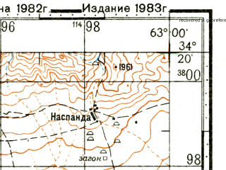Reduced fragment of topographic map ru--gs--100k--i41-066--(1983)--N034-20_E062-30--N034-00_E063-00