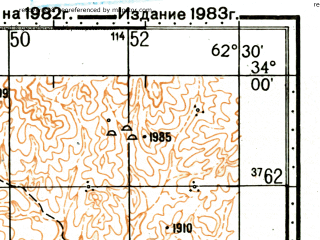 Reduced fragment of topographic map ru--gs--100k--i41-077--(1983)--N034-00_E062-00--N033-40_E062-30