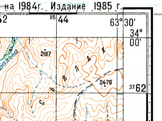 Reduced fragment of topographic map ru--gs--100k--i41-079--(1985)--N034-00_E063-00--N033-40_E063-30