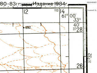 Reduced fragment of topographic map ru--gs--100k--i41-086--(1984)--N033-40_E060-30--N033-20_E061-00; towns and cities Yazdan