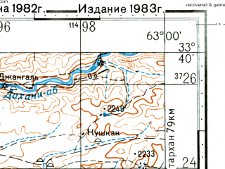 Reduced fragment of topographic map ru--gs--100k--i41-090--(1983)--N033-40_E062-30--N033-20_E063-00; towns and cities Anate Sediq