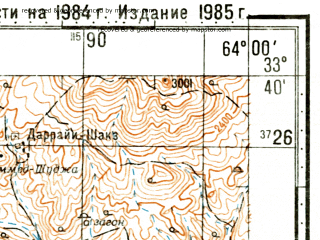 Reduced fragment of topographic map ru--gs--100k--i41-092--(1985)--N033-40_E063-30--N033-20_E064-00