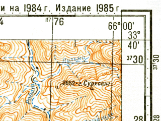 Reduced fragment of topographic map ru--gs--100k--i41-096--(1985)--N033-40_E065-30--N033-20_E066-00; towns and cities Sarnay