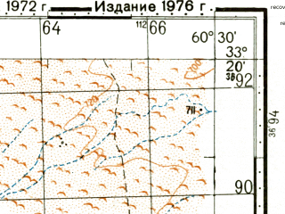Reduced fragment of topographic map ru--gs--100k--i41-097--(1976)--N033-20_E060-00--N033-00_E060-30
