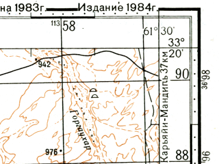 Reduced fragment of topographic map ru--gs--100k--i41-099--(1984)--N033-20_E061-00--N033-00_E061-30