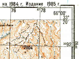 Reduced fragment of topographic map ru--gs--100k--i41-108--(1985)--N033-20_E065-30--N033-00_E066-00; towns and cities Kandu-ye Bala