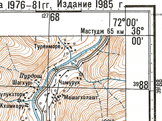 Reduced fragment of topographic map ru--gs--100k--i42-012--N036-00_E071-30--N035-40_E072-00; towns and cities Singur