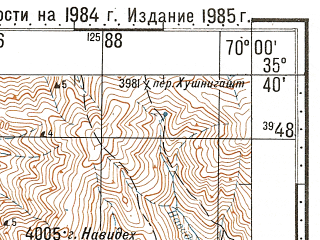 Reduced fragment of topographic map ru--gs--100k--i42-020--N035-40_E069-30--N035-20_E070-00; towns and cities Khavak